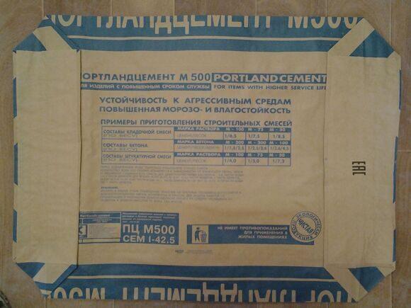 Цены на цемент москва область цементный раствор для штукатурки стен с жидким стеклом